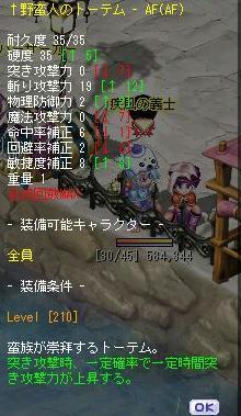 TWCI_2011_10_4_2_28_57.jpg
