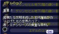 TWCI_2011_10_4_2_29_16.jpg