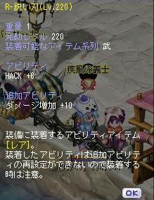 TWCI_2011_10_4_2_29_22.jpg