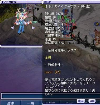 TWCI_2011_2_15_23_41_45.jpg