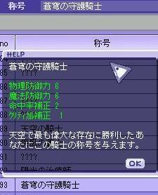 TWCI_2011_2_21_3_48_32.jpg