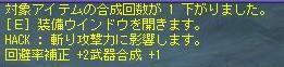 TWCI_2011_3_7_15_55_58.jpg